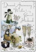 Husband Diamond Wedding Anniversary Card